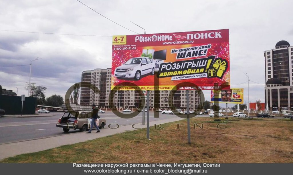 Реклама на щитах фото