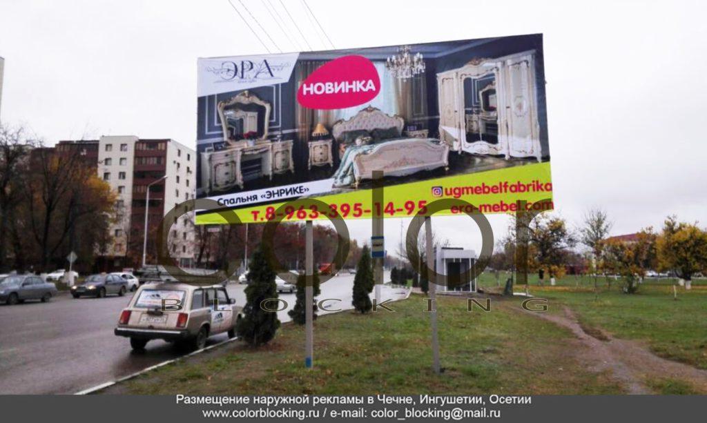 Наружная реклама на билбордах щиты