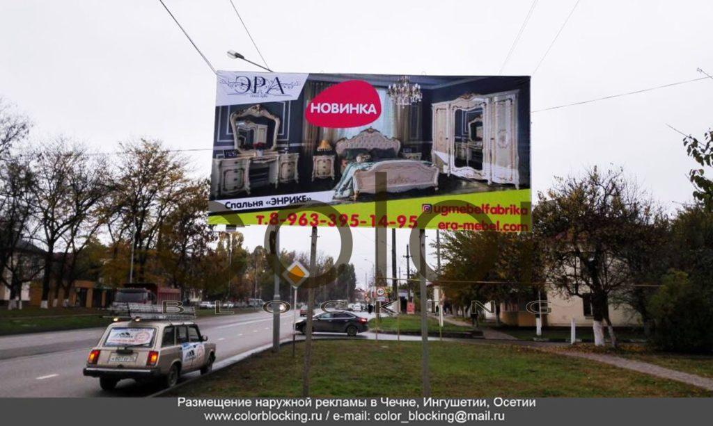 Наружная реклама на билбордах аренда
