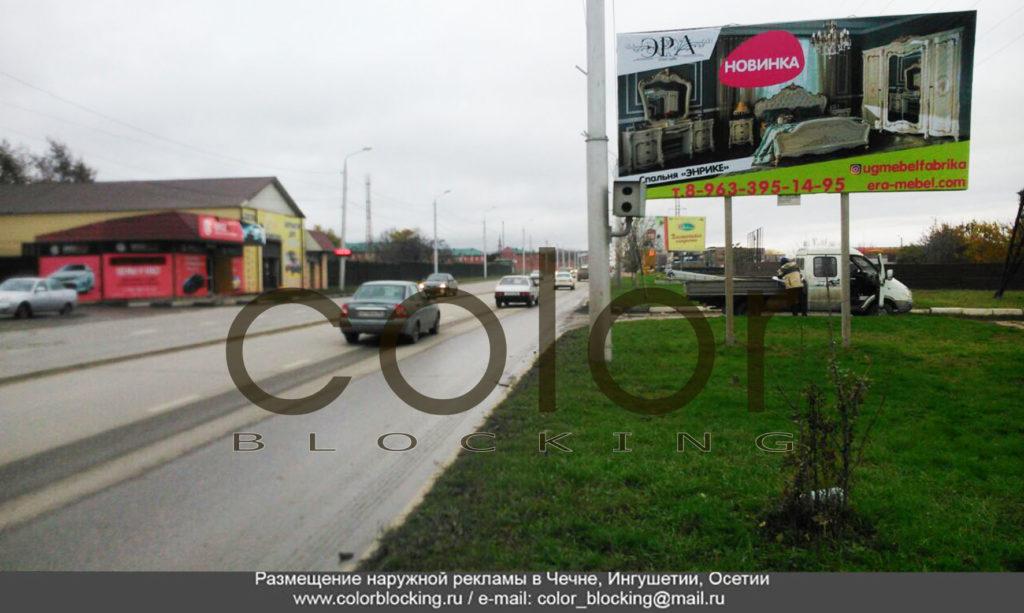 Наружная реклама на билбордах в городе