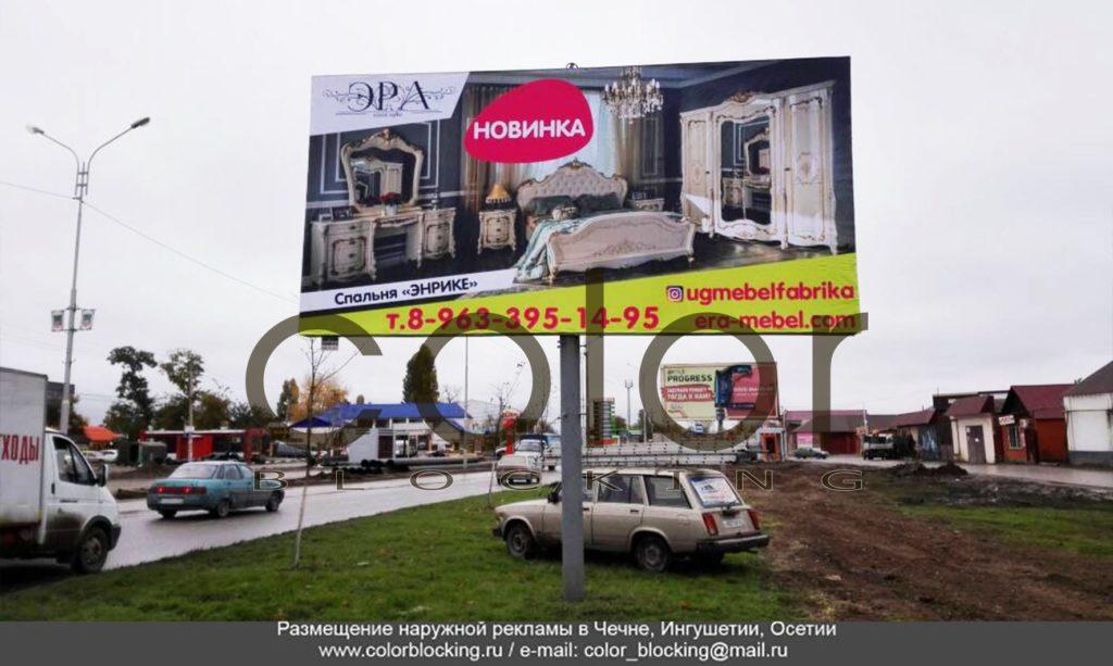 Наружная реклама на билбордах Чеченская Республика