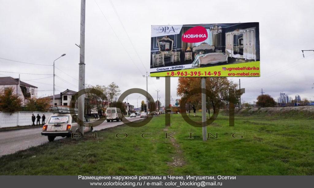 Наружная реклама на билбордах разместить
