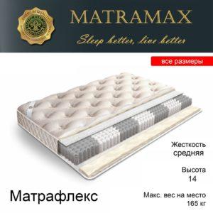 Matramax ставропольский край