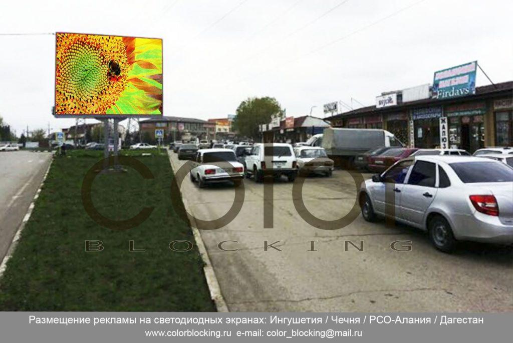Размещение рекламы на светодиодных экранах в Ингушетии рынок