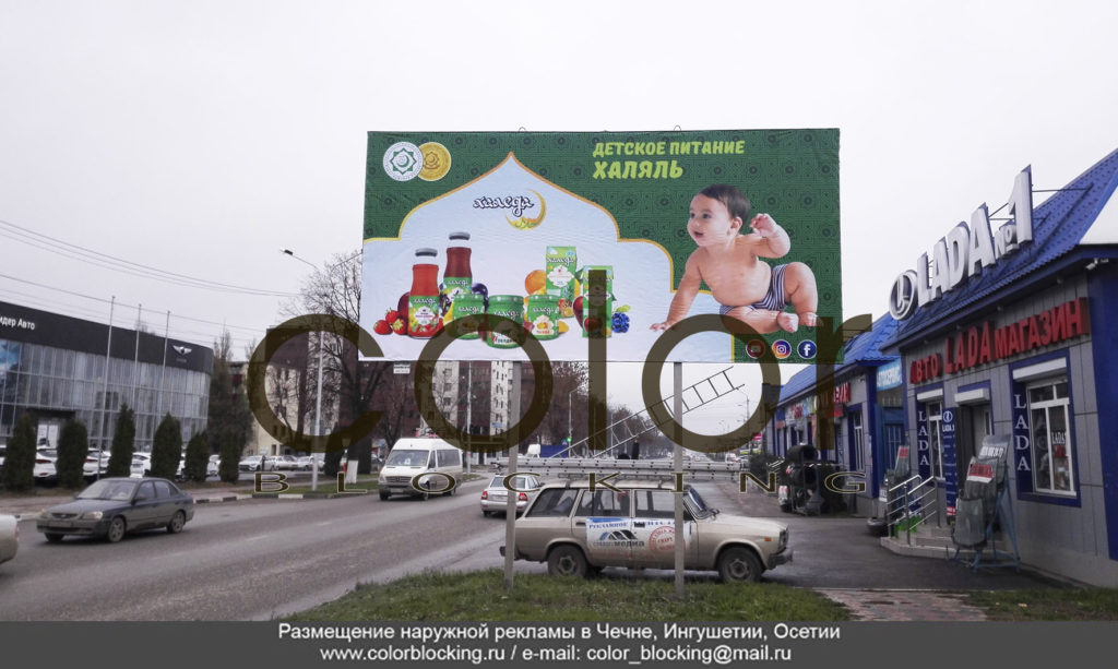 Реклама на щитах 3х6 Чечня