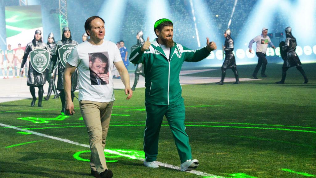 Размещение рекламы на Ахмат - Арена / стадион vip гости