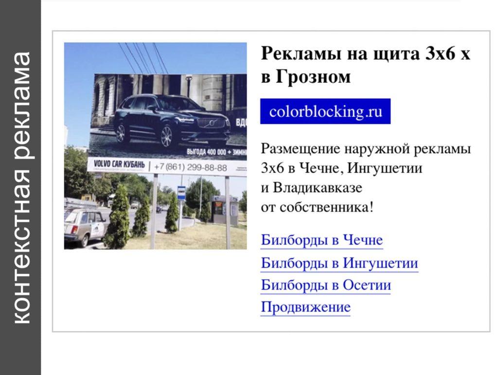 СОЗДАНИЕ САЙТОВ реклама контекстная