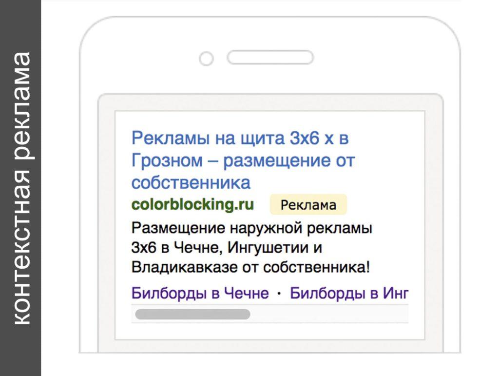 СОЗДАНИЕ САЙТОВ контекстная реклама