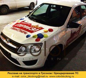 Оклейка автомобилей и витрин в Грозном оклейка транспорта