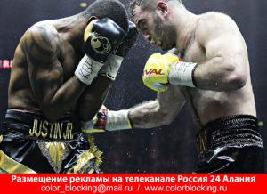 Реклама на телеканале Россия 24 Алания разместить