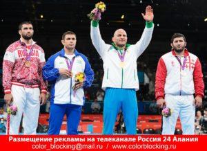 Реклама на телеканале Россия 24 Алания размещение