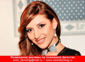 Реклама на телеканале Дагестан видеореклама
