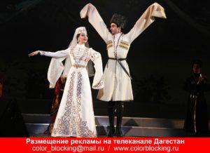Реклама на телеканале Дагестан медиа план