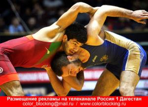 Реклама на телеканале Россия 1 Дагестан тв