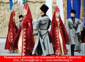 Реклама на телеканале Россия 1 Дагестан медиаплан