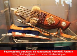 Реклама на телеканале Россия К Алания
