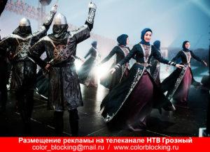 Реклама на телеканале НТВ Грозный телефон