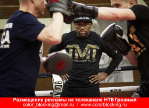 Реклама на телеканале НТВ Грозный разместить