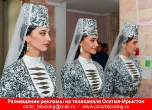 Реклама на телеканале Осетия-Ирыстон видео