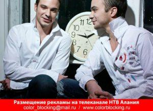 Реклама на телеканале НТВ РСО-Алания представитель