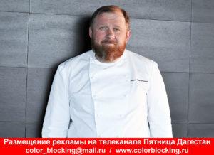 Реклама на телеканале Пятница Дагестан контакты
