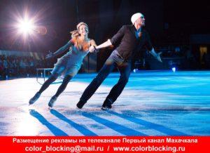 Реклама на телеканале Первый канал Дагестан без посредников