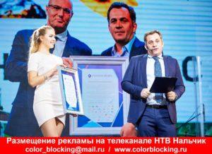 Реклама на телеканале НТВ Нальчик Кабардино-Балкария