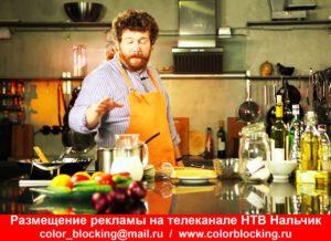 Реклама на телеканале НТВ Нальчик видеореклама