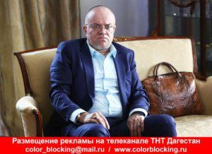 Реклама на телеканале ТНТ Дагестан Хасавюрт