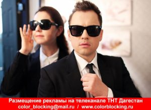 Реклама на телеканале ТНТ Дагестан Махачкала