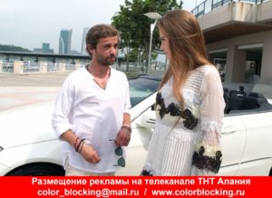 Реклама на телеканале ТНТ РСО-Алания опубликовать