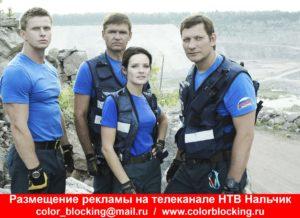 Реклама на телеканале НТВ Нальчик агент
