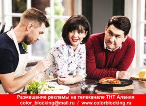 Реклама на телеканале ТНТ РСО-Алания стоимость