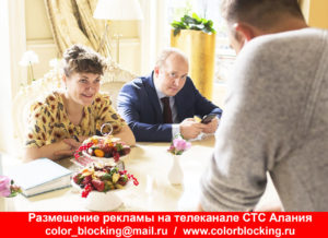 Реклама на телеканале СТС РСО-Алания заказать