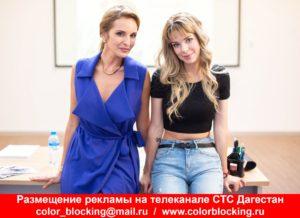 Реклама на телеканале СТС Дагестан контакты