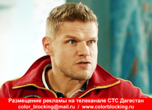 Реклама на телеканале СТС Дагестан стоимость