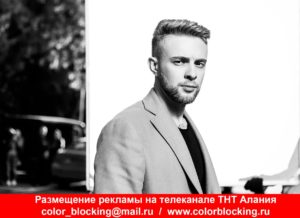 Реклама на телеканале ТНТ РСО-Алания адрес