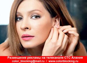 Реклама на телеканале СТС РСО-Алания Осетия