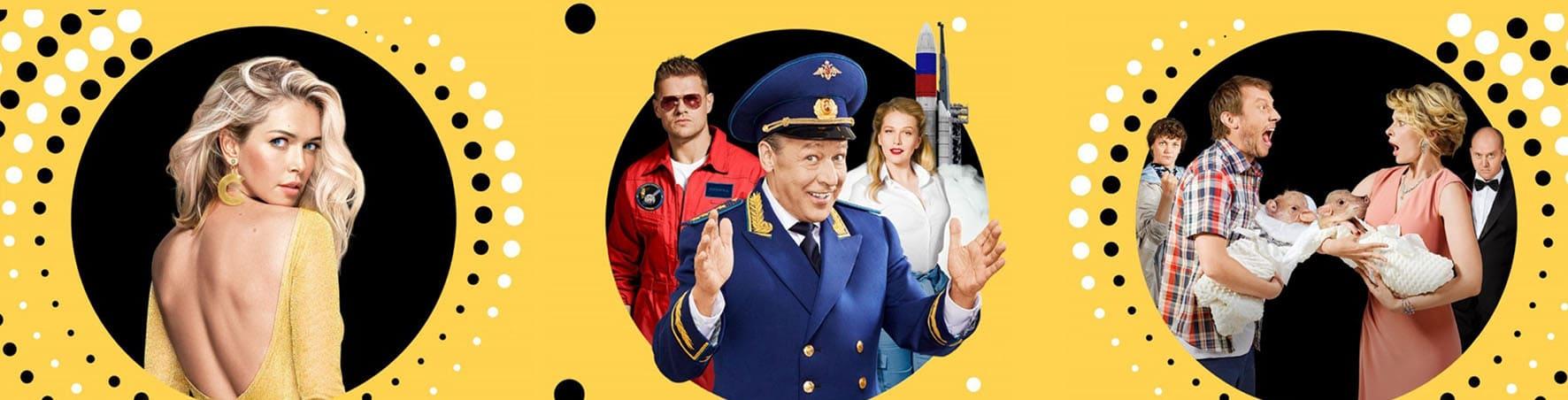 Реклама на телеканале СТС КМВ ставрополье