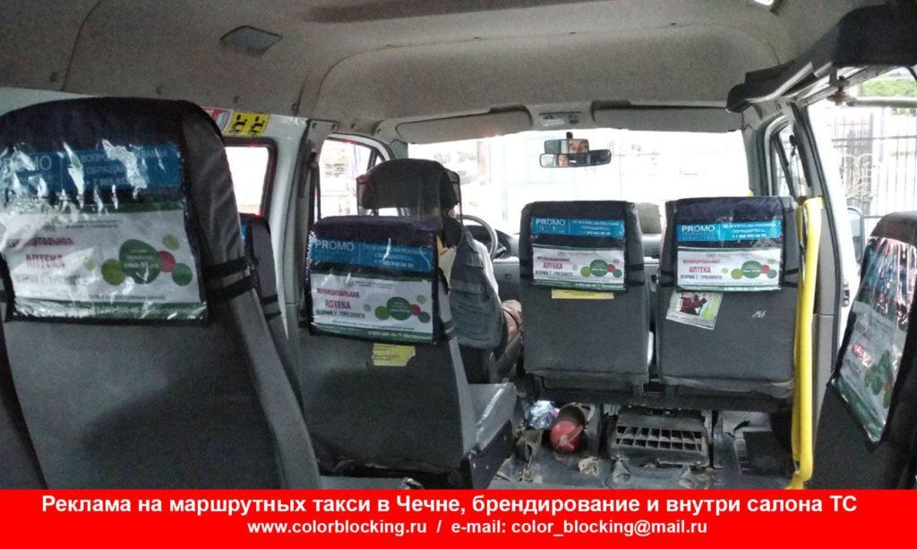 Рекламная кампания в Чечне маршрутки