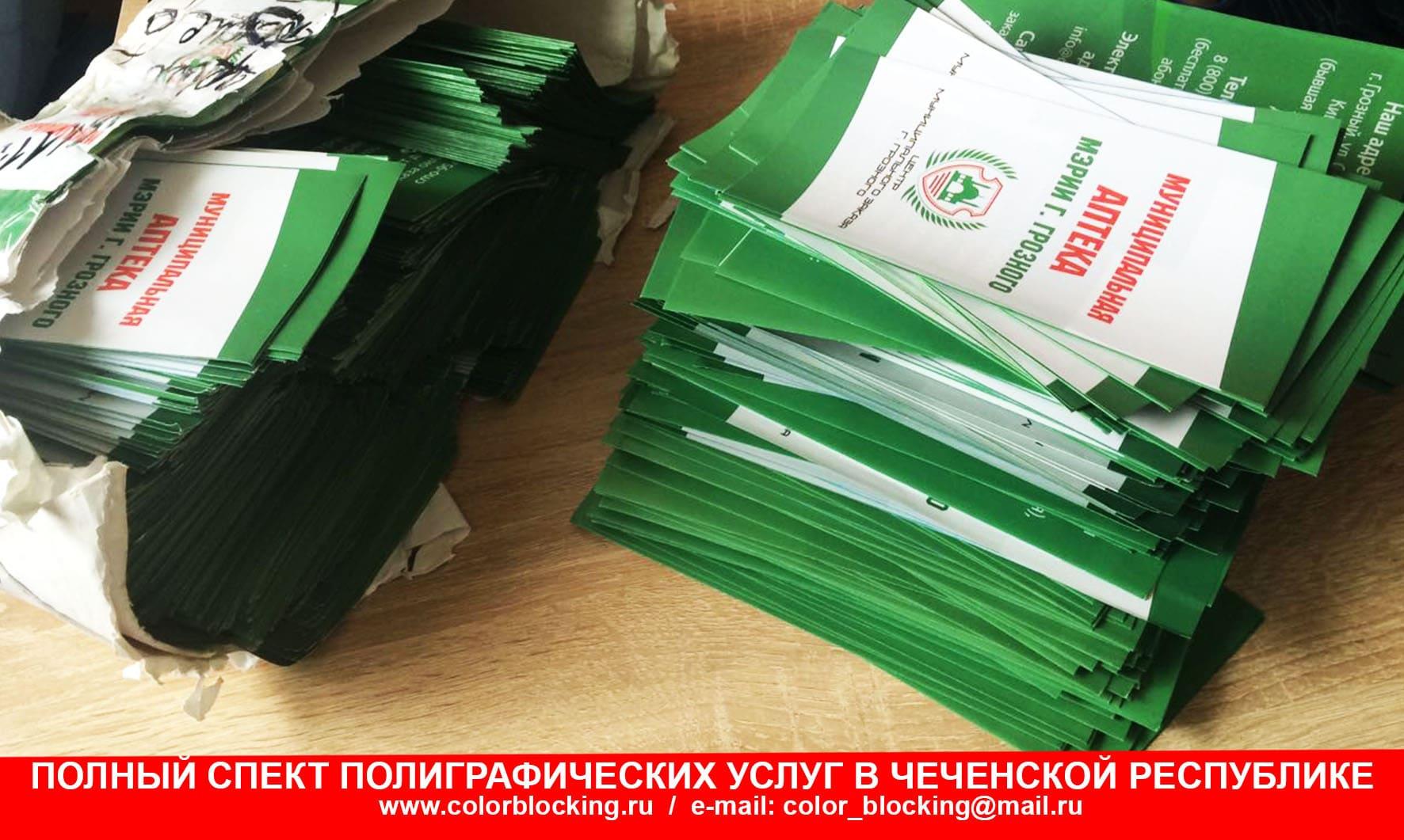 Рекламная кампания в Чечне полиграфия