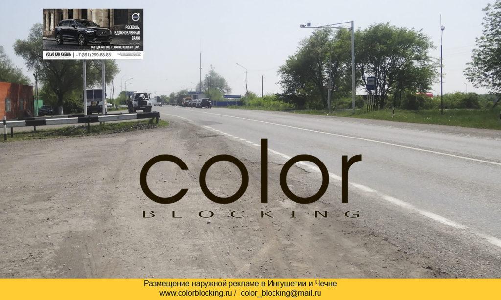 Наружная реклама в Ингушетии выезд