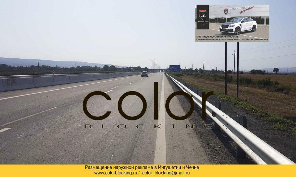 Наружная реклама в Ингушетии въезды