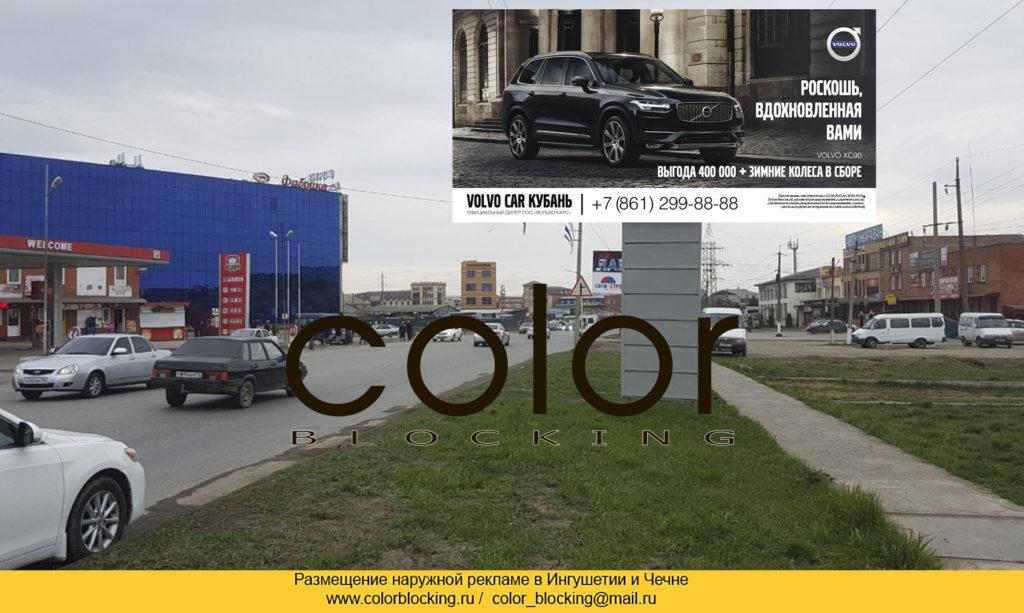 Наружная реклама в Ингушетии Фабричная улица