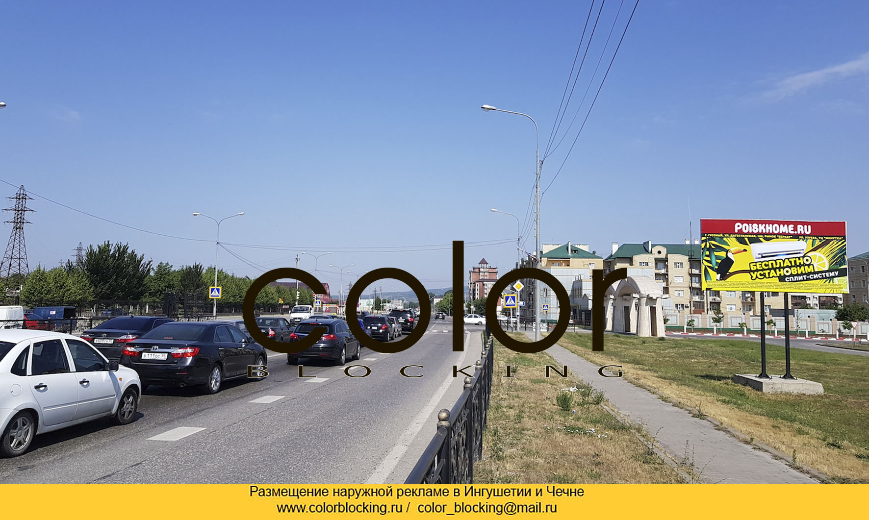 Рекламные услуги в Грозном Гудермес