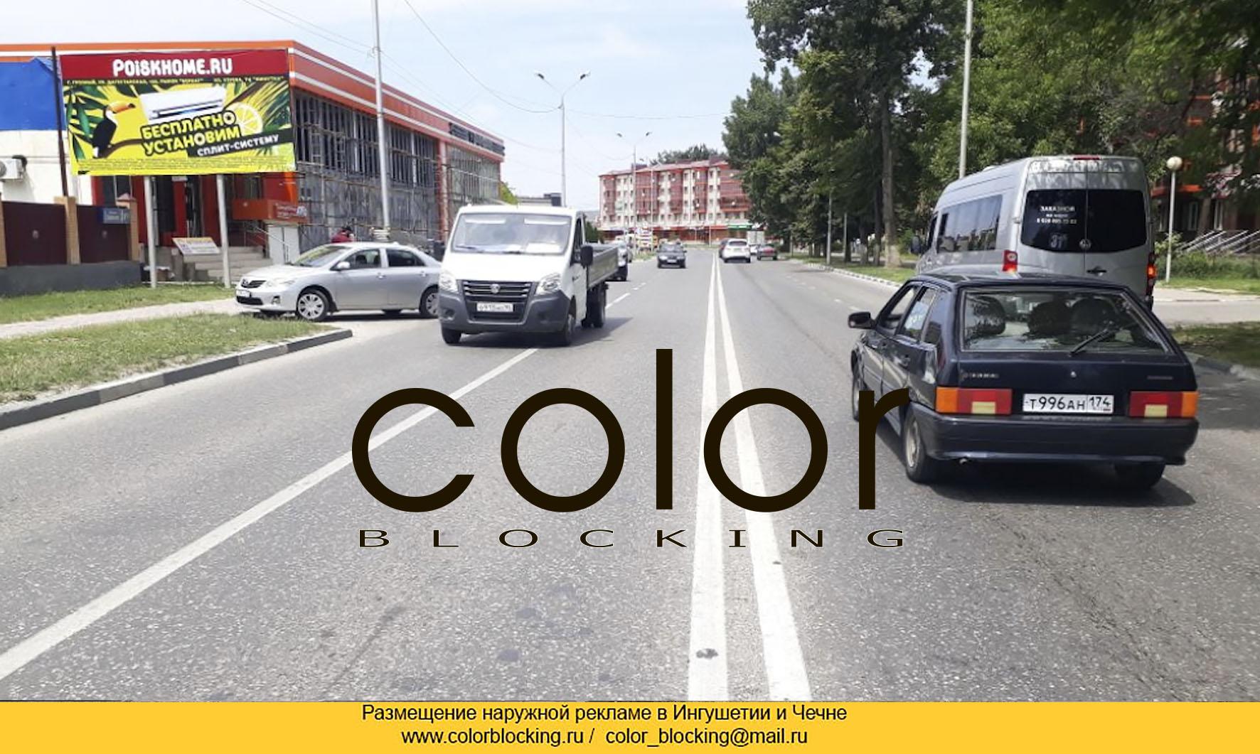 Рекламные услуги в Грозном билборды