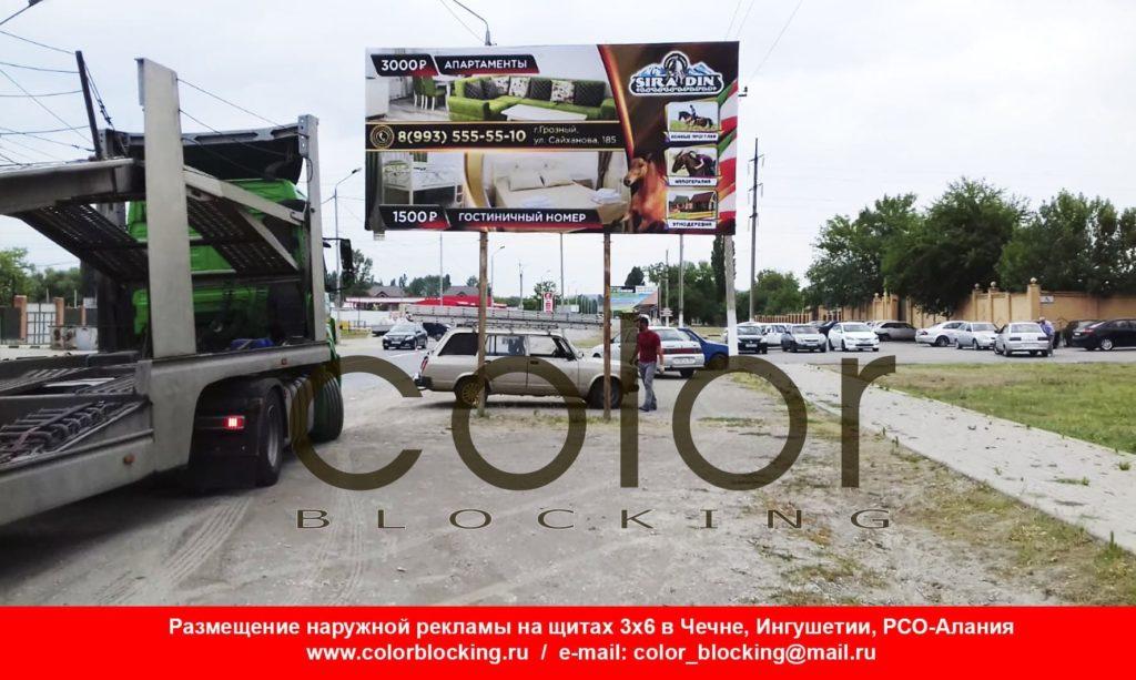 Рекламный щит в Грозном аренда