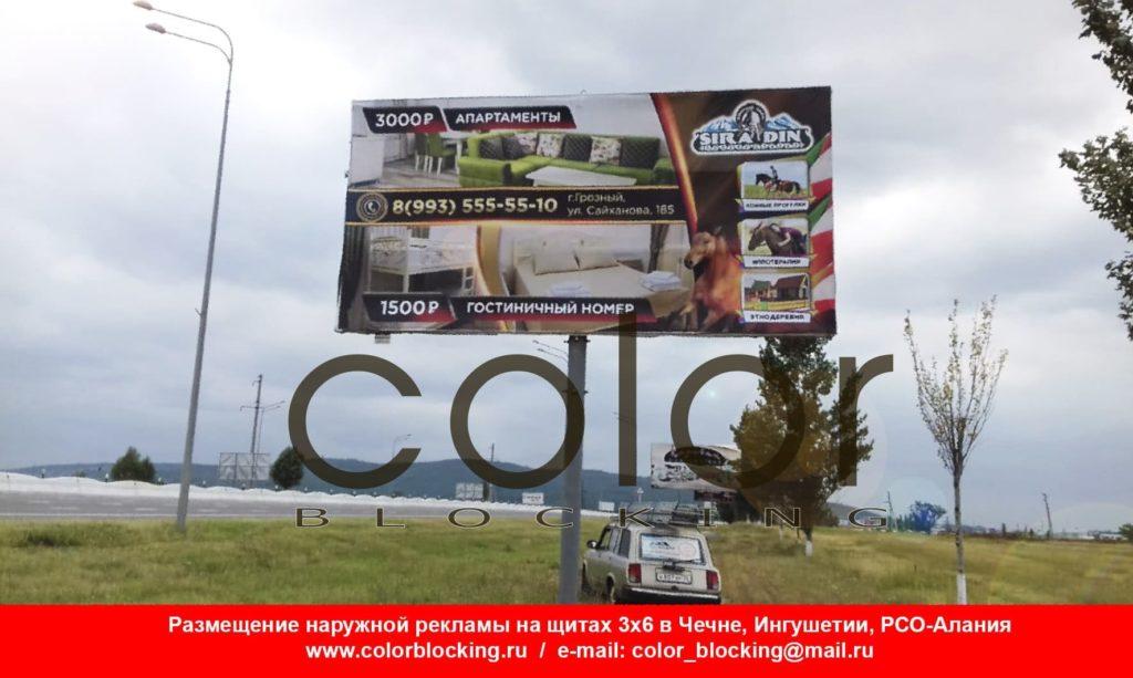 Рекламный щит в Грозном арендовать