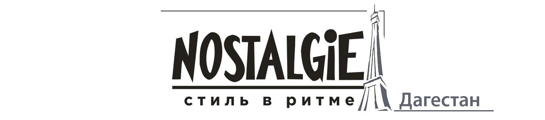 Реклама на радио в Дагестане nostalgie