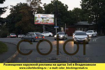 Реклама на щитах 3х6 в Владикавказе собственник